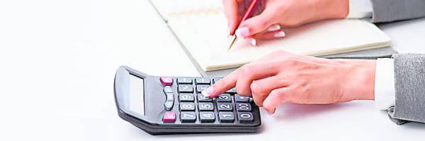 创业初期可以代理记账,一来可以节省费用,二来可以降低出错率。