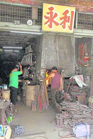 百年老字号「永利」已是传承三代的打铁铺。