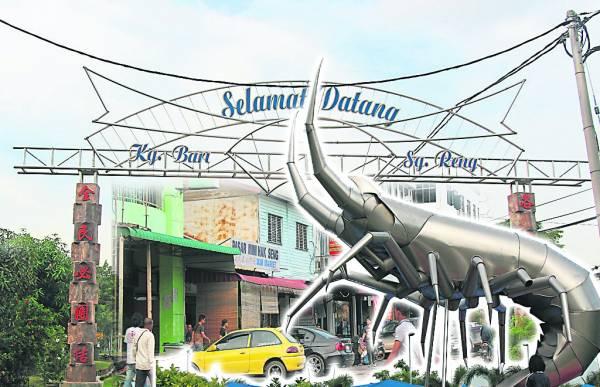 泗湾岛以龙虾闻名,因此街上设立了大龙虾模型为地标。