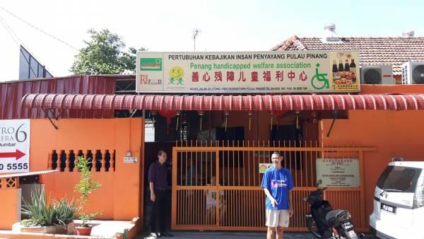 善心残障儿童福利中心位于槟城日落洞大街,邮政局对面的排屋,专门收容身心残障者。