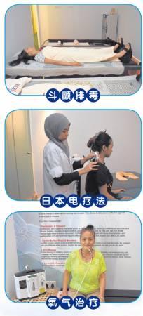 除了脊椎梳理,莱柏尊集团还有提供其他专业治疗服务!