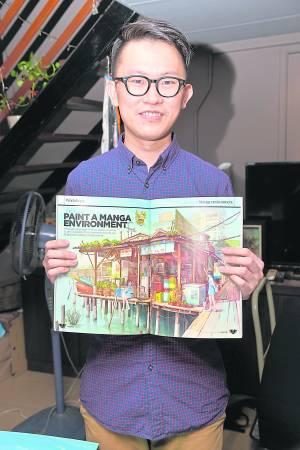 Fei Giap最满意的作品之一,此作品也获得国外媒体访问。