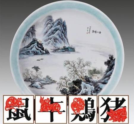 生肖属鼠、牛、鸡和猪的朋友,2017年贵人运较弱,因此可以在东南方摆放陶瓷物提升人缘,同时也能催旺桃花。