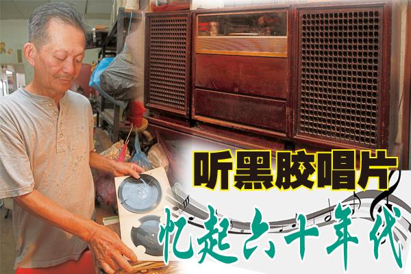 王广业认为珍藏黑胶唱片,比扭开收音机聆听歌曲更有意义。