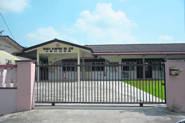 该庙还创办了幼稚园,让村民子孙读书无负担。