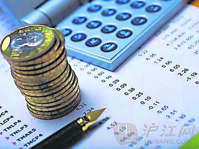 若有投资,可以定时追踪财务,确保没有损失。