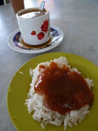 财安园茶室 26, Jalan Pike, Menglembu, 31450 Ipoh, Perak.
