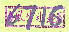 LPM4382CSC600B (1)_Ln