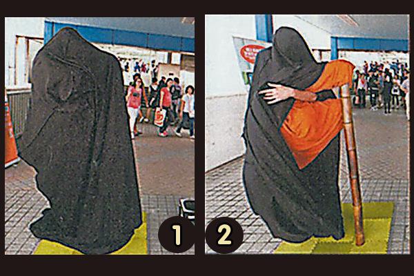 pic 2