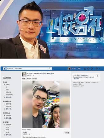 只是随口说一句像王力宏而成为网红的江昭上,曾被Astro邀请上电视节目《叫我男神》