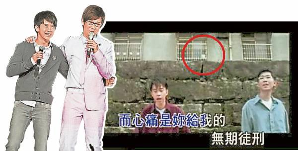 """当年经典的《掌心》唱遍大街小巷,却被发现MV里明显出现有只幽灵在不用手的情况下""""关窗"""""""