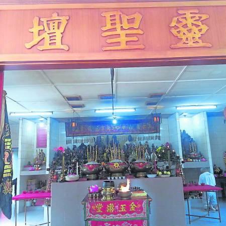 吉隆坡蕉赖六里村灵圣坛