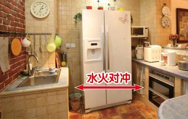 只要摆对厨房风水,切忌水火相冲的原理,即有助维持一间家和谐,手足间感情佳。