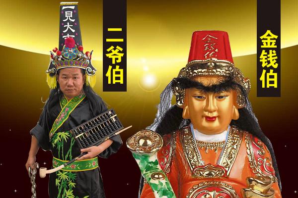 義玄宫负责人亦是二爷伯及金钱伯童身的钟泾恒师傅。