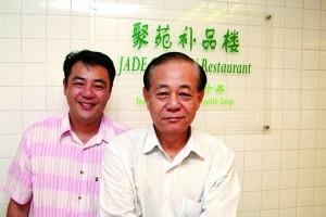 中医师:黄伟江、黄海洋