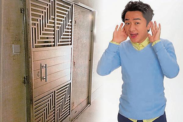 """王祖蓝的老祖屋位于风水宝地,吸尽天地""""金""""气。"""