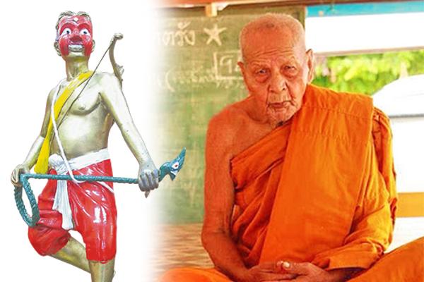 由高僧龙婆照兴以古法亲手制作的红面将军,被佛友公认最灵验的。