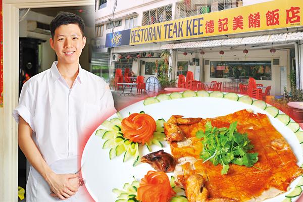 ◆接班人游东霖对厨艺有一份向往,宁放弃优差继承父亲的厨艺。