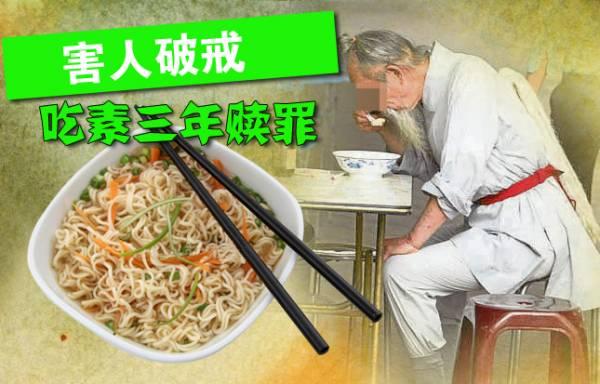 68 姜太公