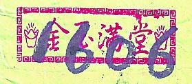 LPM4410CSC500Y (2)_cn