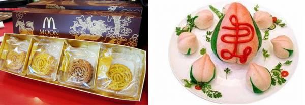泰国的麦当劳竟然会在中秋节推出月饼,实在太有心了吧!为什么马来西亚没有的?
