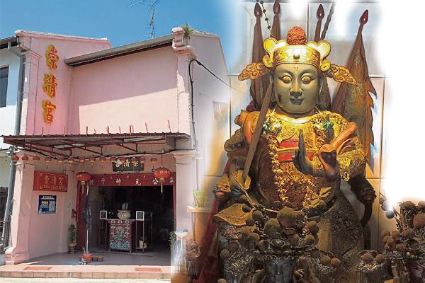 崇清宫位于马六甲闹市,是全马唯一供奉朱公元帅的庙宇。