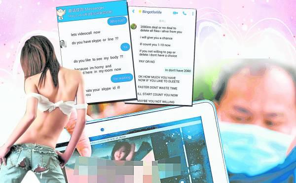 如今是科技时代,有不少男人只是透过视频,以为有一场免费香艳的网络裸聊,结果纷纷中招惨被勒索。其实,报章常有类似的新闻报导,无奈还是有很多人中招。