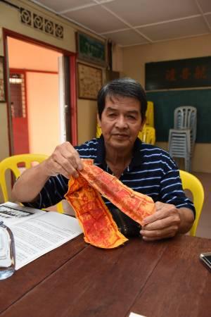 副主席黄亚成随身戴着一张已有10多年的平安符。