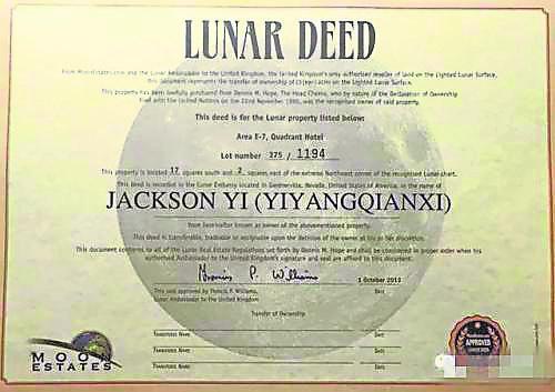 粉丝购买四万平米的月球地表,送给易烊千玺当礼物。
