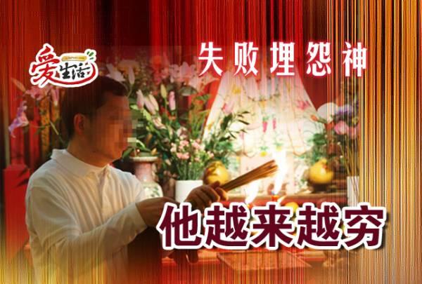 73 姜太公