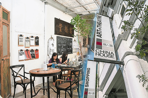 踏进唐人厝咖啡馆,从头走到尾,仿佛跨越了不同空间。