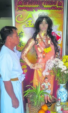 泰国白衣尊者博兴制作的金女皇,漂亮灵力强。