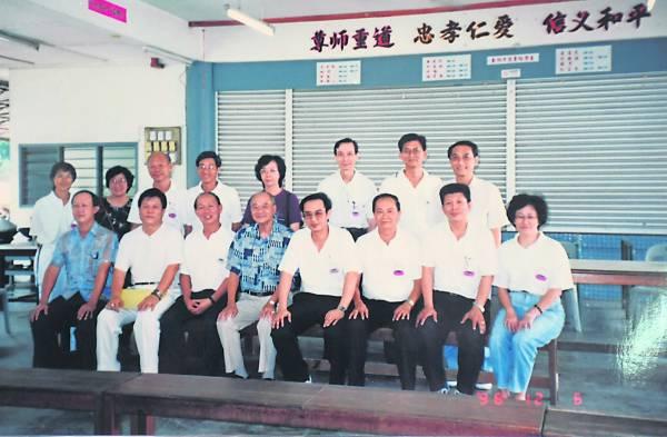 雪隆香功协会于1998年成立,不时和各州香友作交流活动。