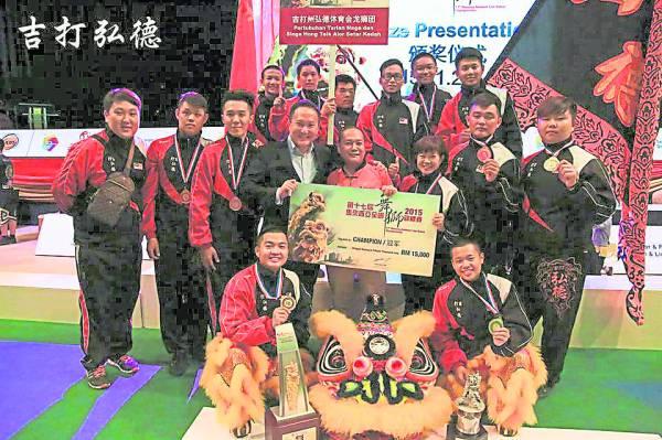 吉打弘德体育会龙狮团在全国锦标赛脱颖而出,这都是萧师父培育出的人才。