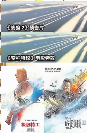 不只是片中特效,连海报特效也被发现雷同《xXx特工》。