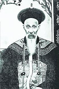 许绍雄太公为慈禧太后爱臣兼一品大尚书。
