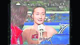 当年破了香港纪录时的媒体采访画面。