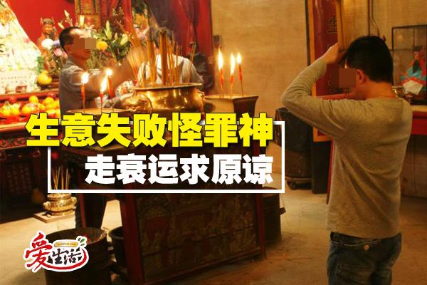 81 jiang