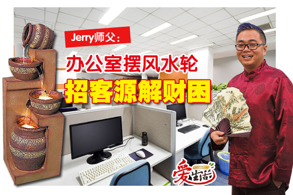 jerry001