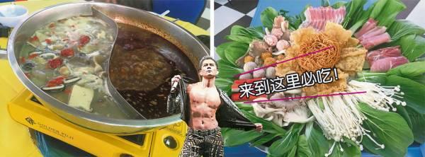 这里提供的各种养生美食,让人看了就想大快朵颐,难怪连郭富城都曾经指定享用这里的美食。