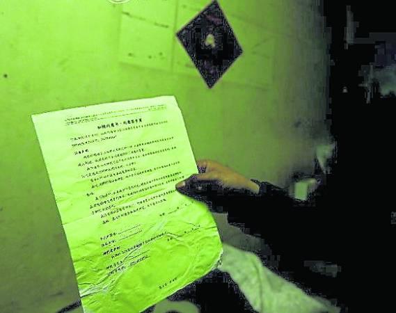 中国北京某医院,试药体检筛查中,医生为受试者筛查针眼。按照规定,受试者在医院参加体检筛选后未超过5天不能参加下一家医院筛选。
