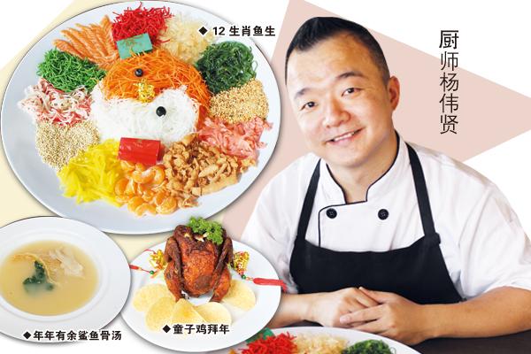 ◆杨伟贤融入各国的烹煮法,让食物更美味。