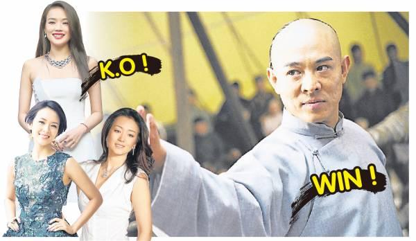 章子怡+舒淇+巩俐=4000万人民币,但李连杰一个人就差不多能抵过三位前线女星的片酬。