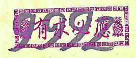 LPM4441CSC800 (2)_cn