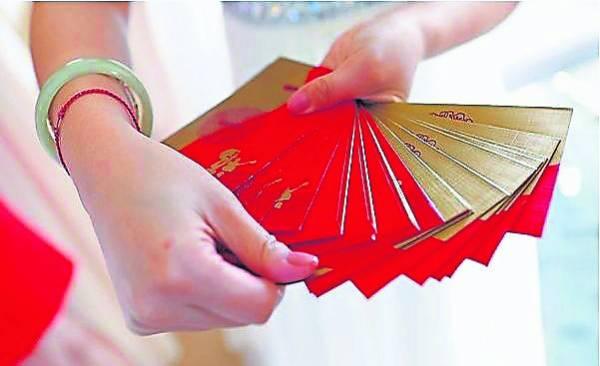 如何让收到红包的人开开心心,而自己的负担又不会太重,则是一门学问了!