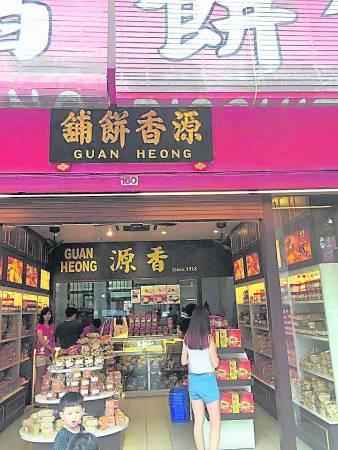 源香饼铺是游客路经怡保时,必买鸡仔饼的土产店。