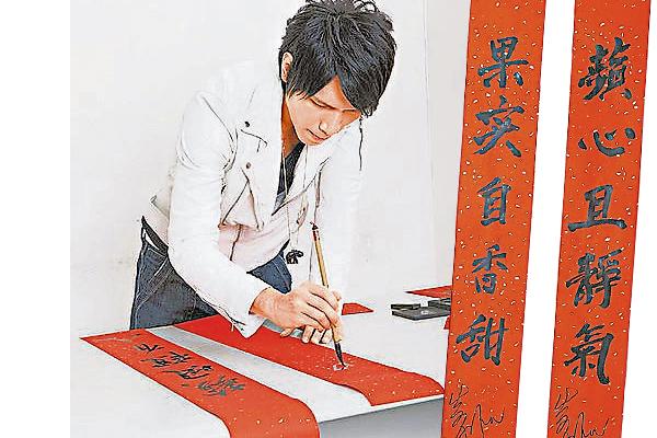 """杨宗纬题字的对联,大多都是自己""""作词""""的创作。"""
