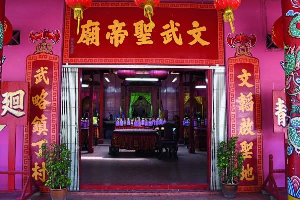 文武圣帝庙在正月十五都会举办转运法会,有兴趣者可以前往报名。