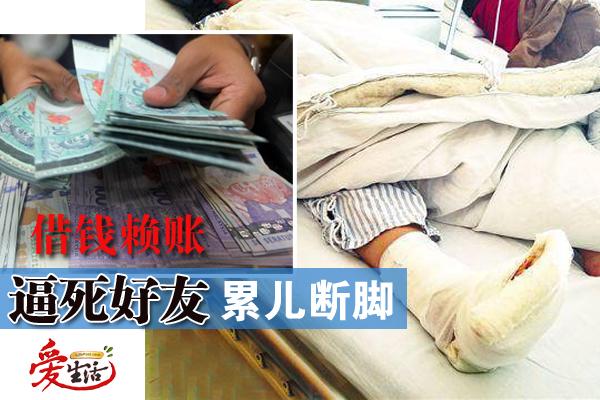 91 jiang
