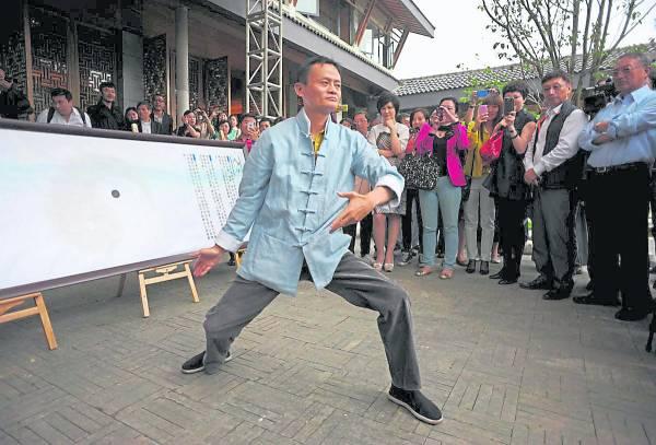 马云成功只因他具备一些好习惯,以及好的品行!